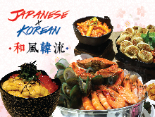 Japanese x Korean Deluxe Seafood Dinner Buffet