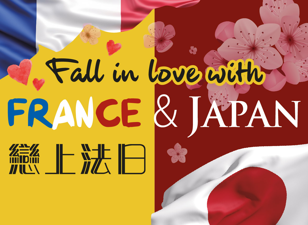 "Sonata | ""Fall in Love with France and Japan"" Seafood Dinner Buffet"
