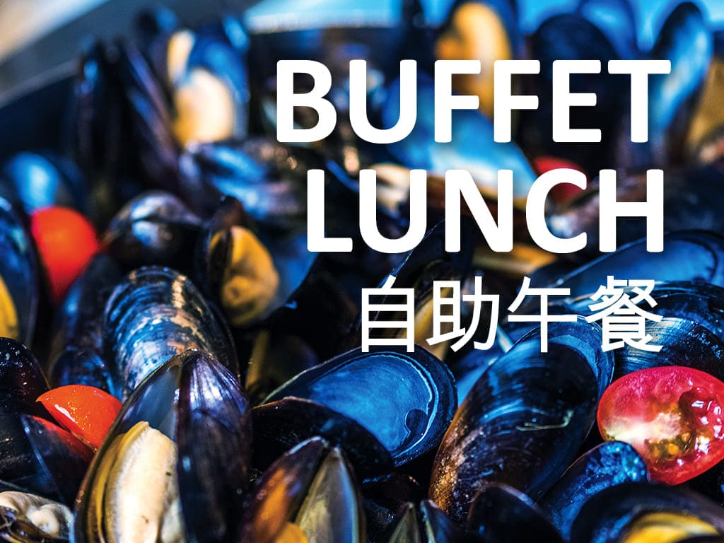 Sonata Buffet Lunch Promotion