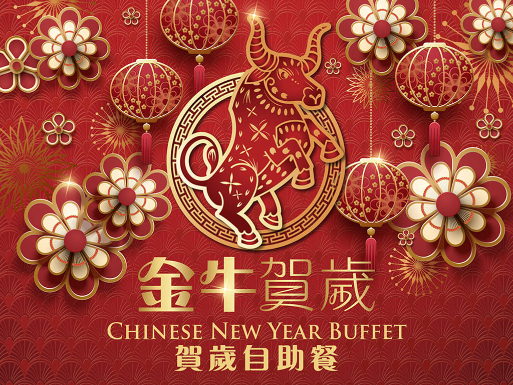 """Year of the OX"" Buffet"